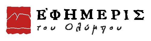 Efimeris